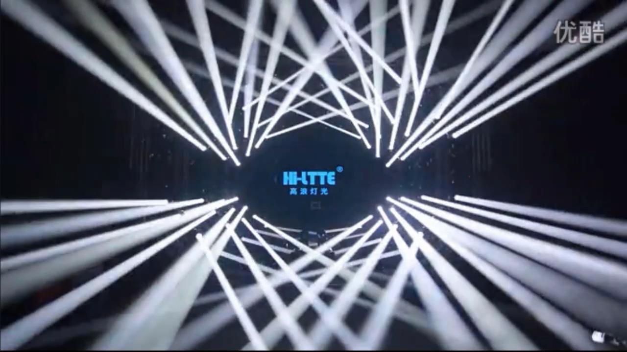 高浪2015展厅灯光秀原视频.mp4_000124.248.jpg
