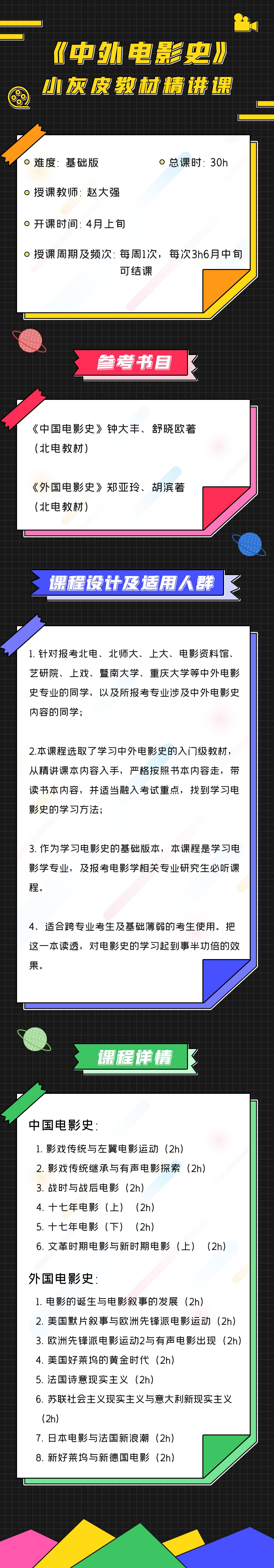 ct1-taobao.png